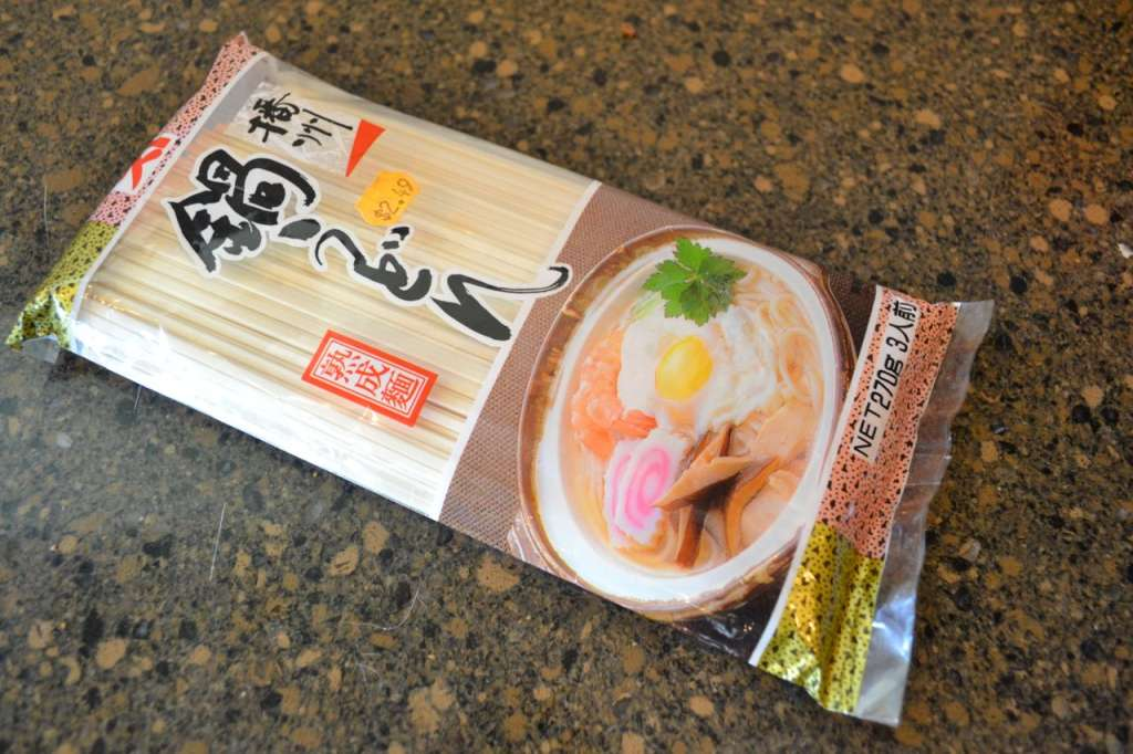 Dried udon noodles are inexpensive and easy to buy at most Asian supermarkets and specialty stores.
